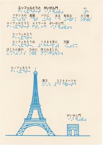 207-8.jpg
