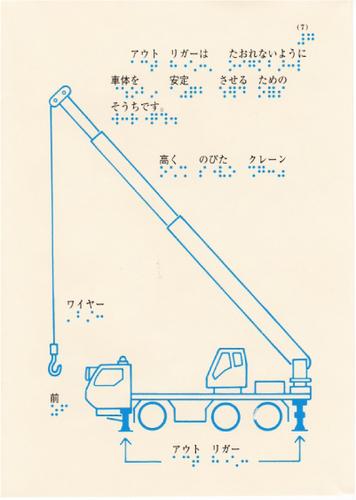 208-7.jpg