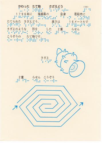 209-14.jpg
