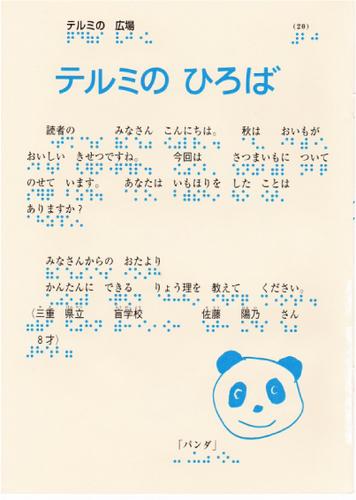 209-20.jpg
