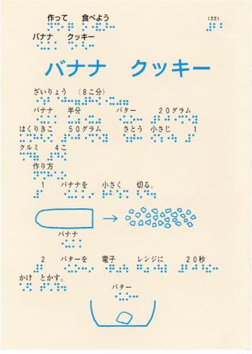 209-22.jpg