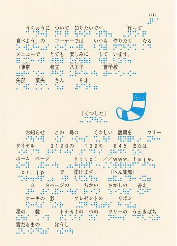 スキャン 51.jpeg