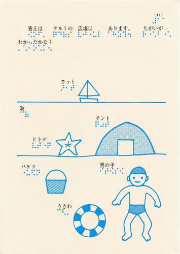 terumi202-11.jpg