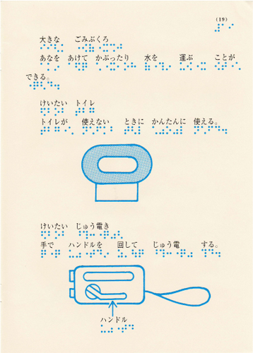 terumi202-19.jpg