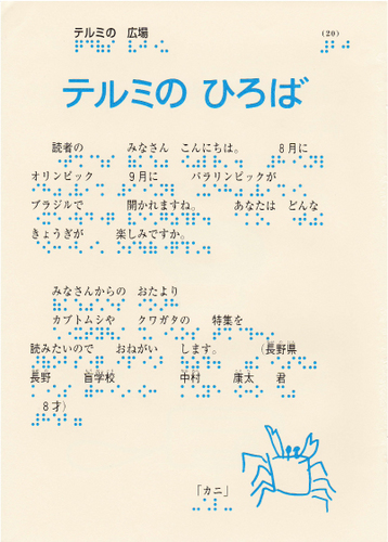 terumi202-20.jpg
