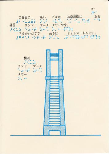 terumi202-9.jpg