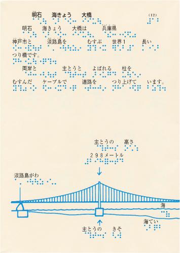 200-12.jpg