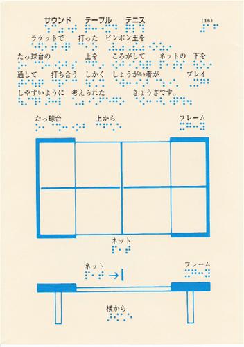 200-16.jpg