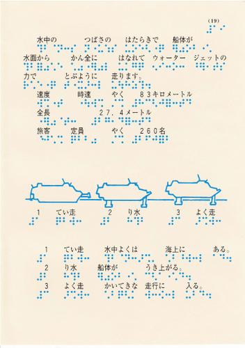 200-19.jpg