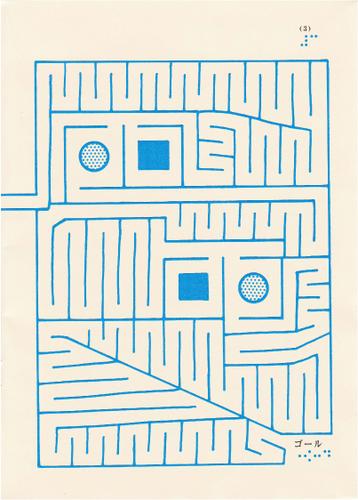 200-25.jpg