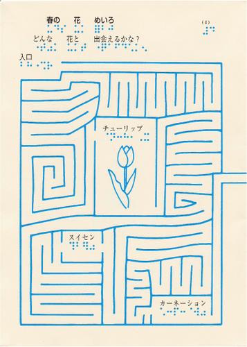 200-4.jpg