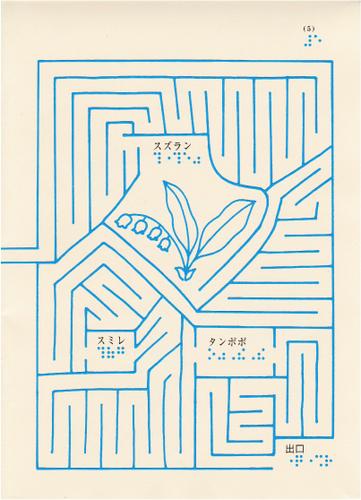 200-5.jpg