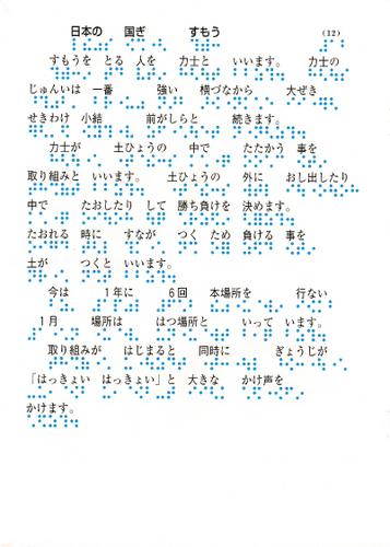 204-12.jpg