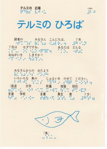 207-20.jpg