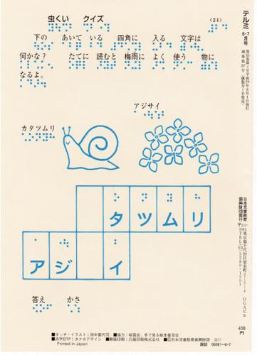 207-24.jpg