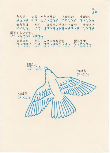207-7.jpg