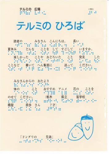 208-20.jpg