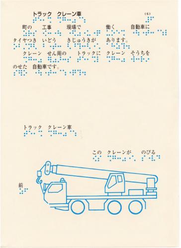 208-6.jpg