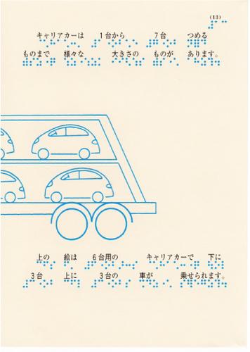 209-13.jpg