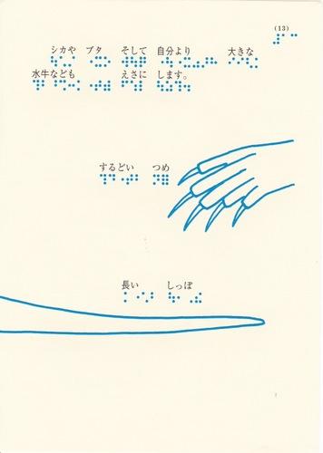 218-13.jpeg