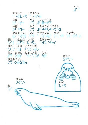 テルミ216−11.jpeg