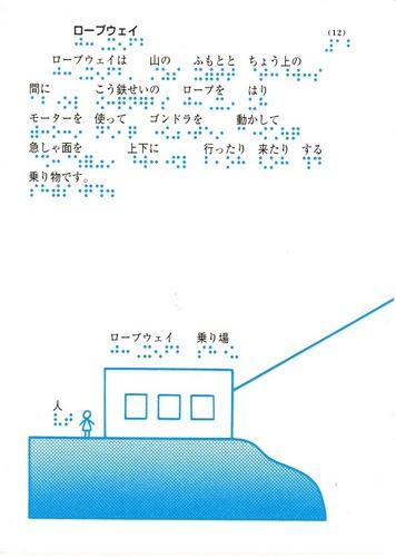 テルミ216−12.jpeg