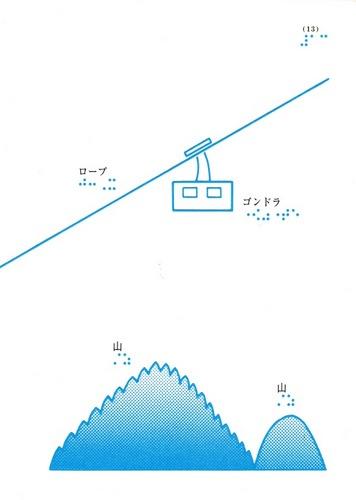 テルミ216−13.jpeg