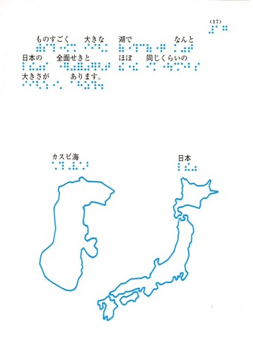 テルミ216−17.jpeg