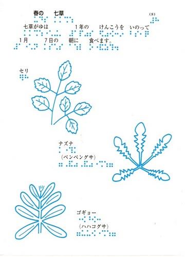 テルミ216−8.jpeg