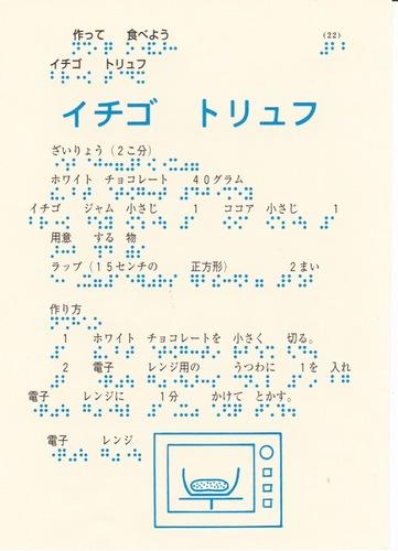 テルミ217−22.jpeg