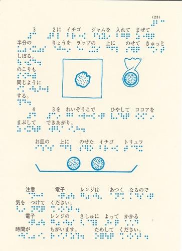 テルミ217−23.jpeg