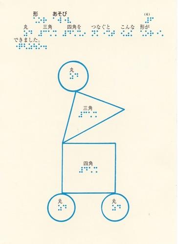 テルミ217−6.jpeg
