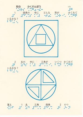 テルミ217−7.jpeg