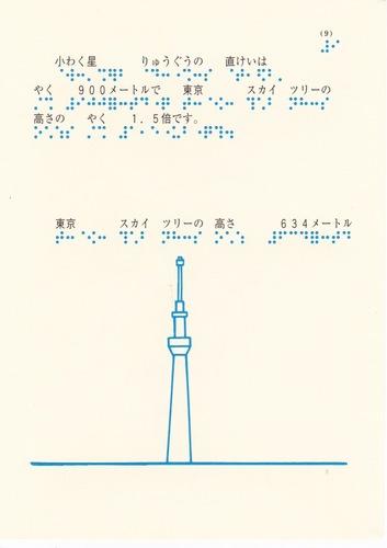 テルミ217−9.jpeg