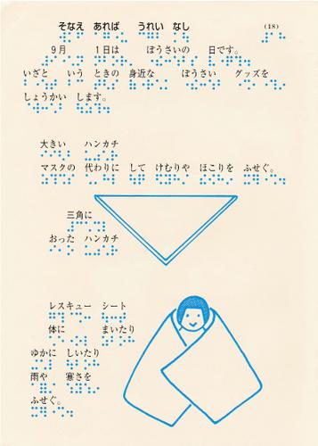 terumi202-18.jpg