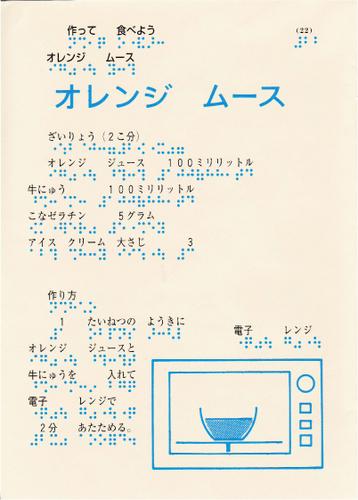 terumi202-22.jpg