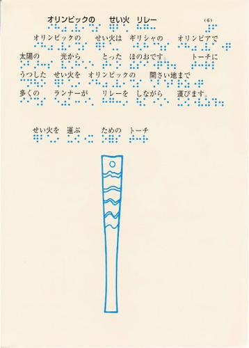 terumi202-6.jpg