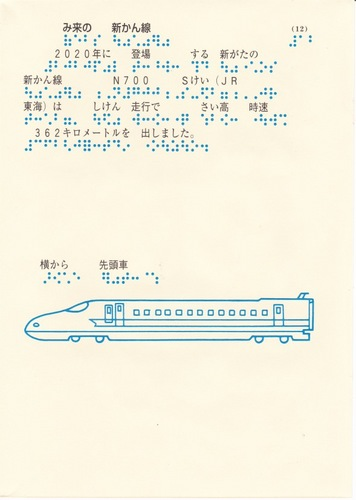 terumi220-12.jpeg