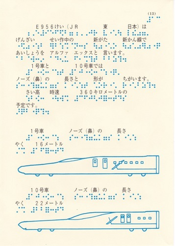 terumi220-13.jpeg